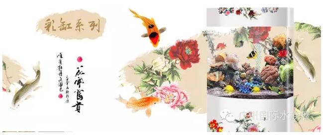 喜马|亚克力水族专业制造商,引领未来水族新时尚