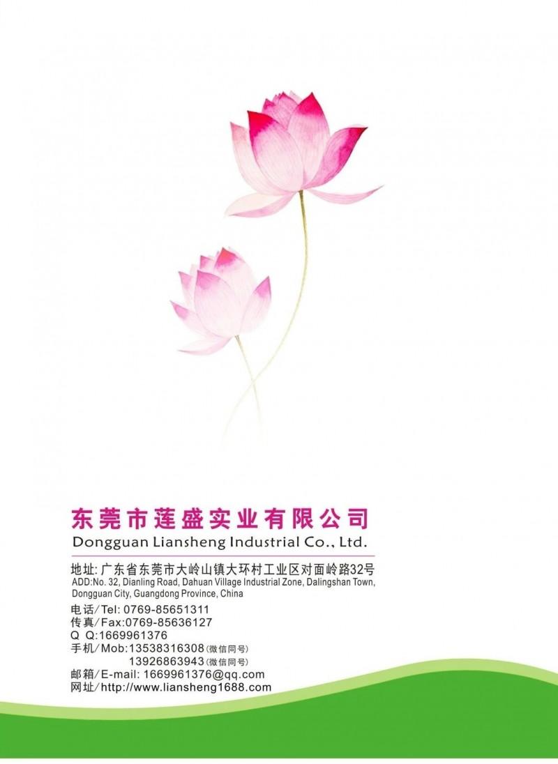 【展商推荐】莲盛实业有限公司将亮相9月GIAS广州水族展!