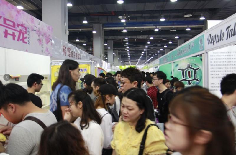【重要通知】GIAS广州国际水族展延期至9月举办,百万补贴公益展位助力行业发展
