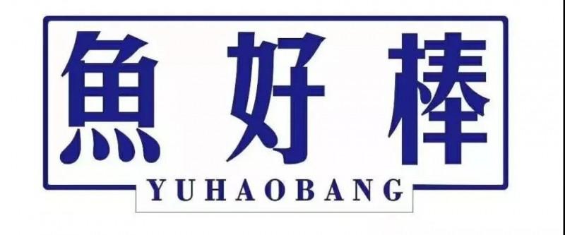 【展商推荐】中山市诗宸水族器材厂将亮相9月GIAS广州水族展!
