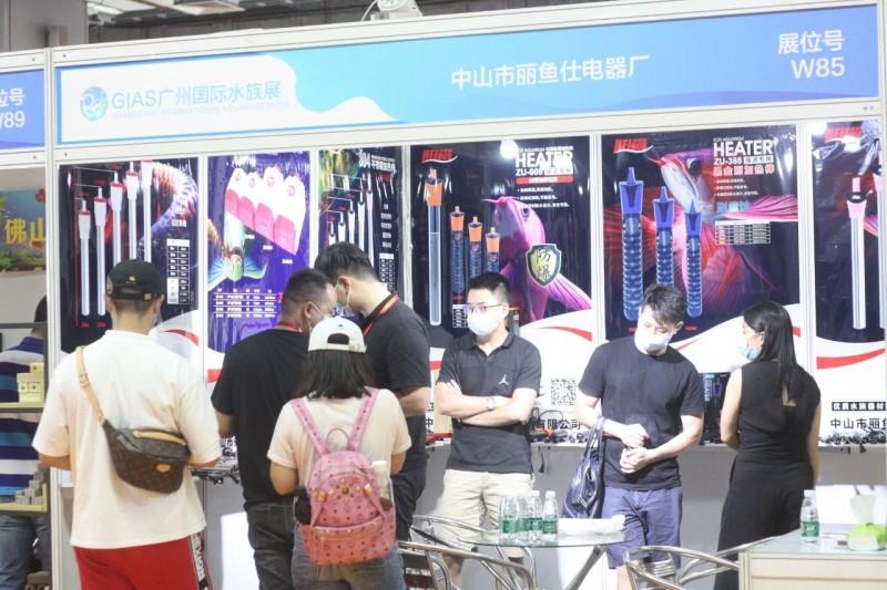 2021GIAS广州国际水族展为水族行业发声,从发展到成熟需要多久?