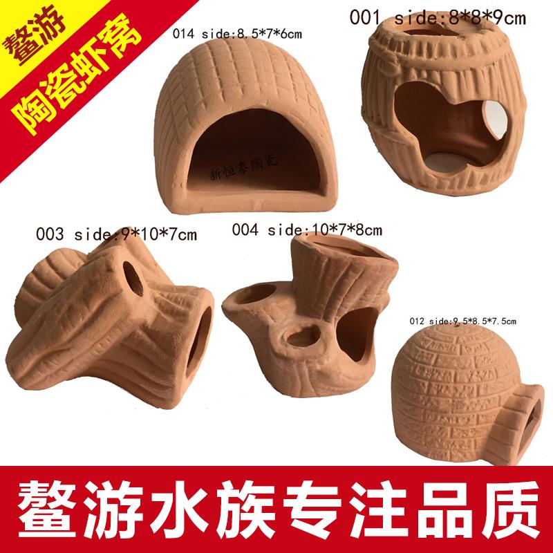 水族观赏鳌虾陶瓷罐虾窝躲避
