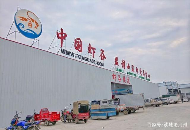 湖北2个地方同时建设,国家级小龙虾交易中心,各自都有优势