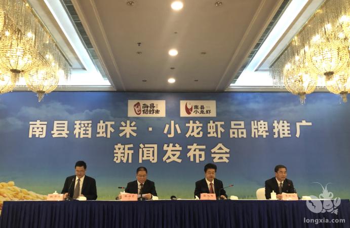 """湖南年产小龙虾35万吨 """"中国生态小龙虾之乡""""助力稻虾产业发展"""