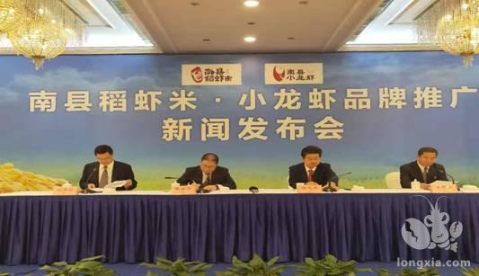 稻虾生态种养面积达55万亩,湖南南县将打造国内最知名的虾稻米和小龙虾品牌!