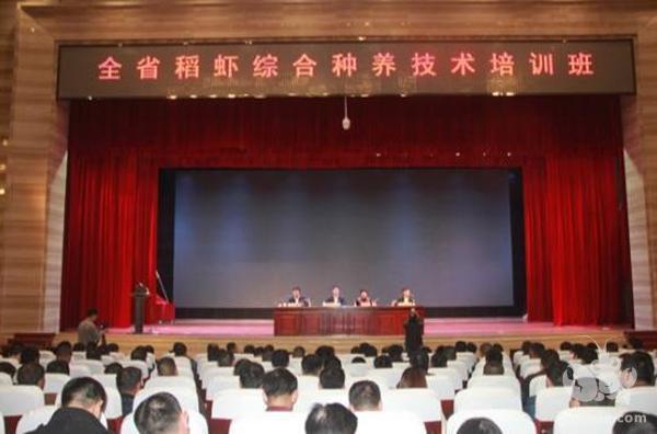 湖北潜江市农民教育培训虾稻共作班开班