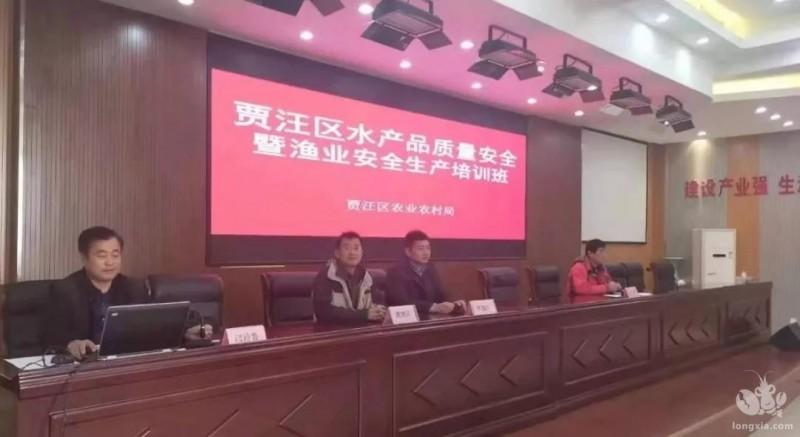 江苏省克氏原螯虾产业技术体系黄鸿兵副研究员赴徐州开展技术培训