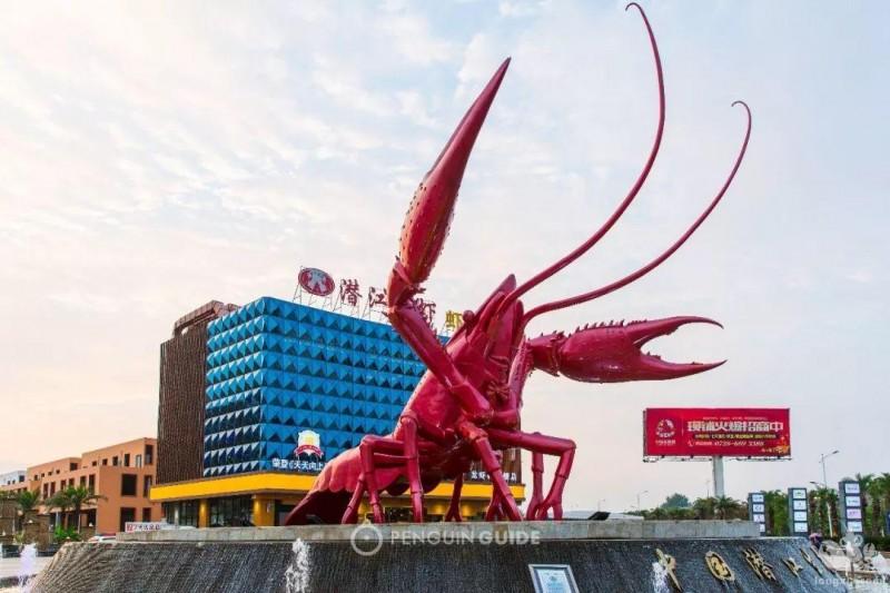 湖北潜江小龙虾提早上市 引各地客商预订