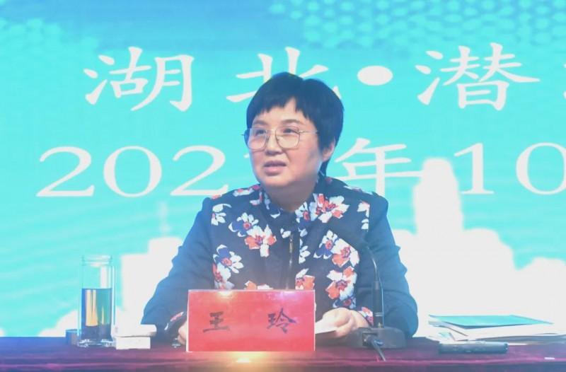 全省小龙虾产业链推进工作会在潜江举行